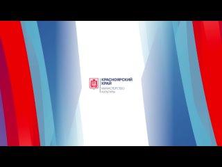Video by Tsmb-Im-Ustinovicha Khkhkh
