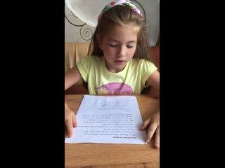 "Семейный центр ""Дети ИНДИГО"" kullanıcısından video"