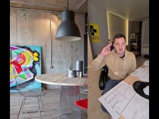 Vídeo de  ◓ дизайнер интерьеров