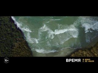 """Video by Киноцентр """"Европа Сinema"""" в г. Иваново"""
