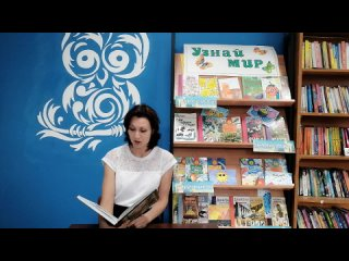 Відео від Библиотеки Неклюдовскої