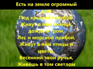 Zoya Nikolaevatan video
