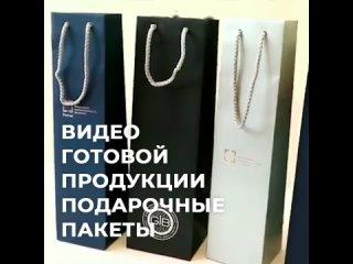 Видео от London Типография нового времени | Воронеж