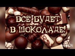 Vídeo de Olga Chokurova