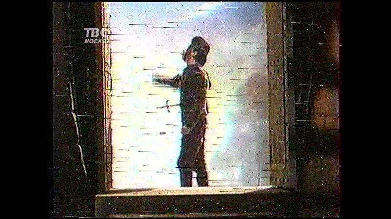 Сериал LEXX 3 сезон 2 серия Мэй ТВ6 Москва 03 07 2001
