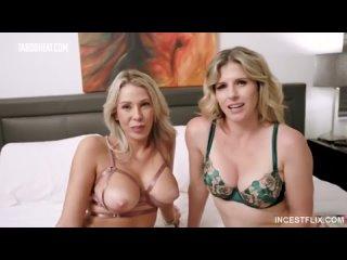 Правда или действие с мамой 4 ЧАСТЬ Nikki Brooks POV sex mom tits boob porn anal ass deep fuck milf mom mature HD cum инцест