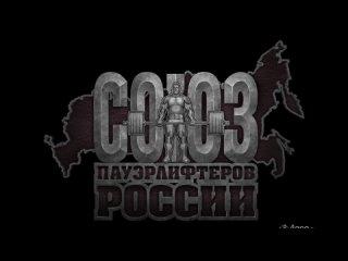 Video by Движение и Гвардия Захара Прилепина. Кузбасс