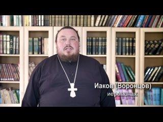 Преподобномученики_Серафим_и_Феогност._Православный_календарь_11_августа