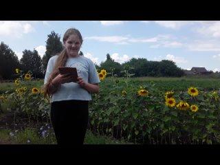 Video by Alexandrovskaya Selskaya-Biblioteka