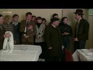 """""""Слёзы капали"""" (1982г.)  реж. Георгий Данелия"""