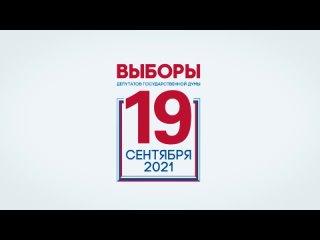 """Видео от Информационное агентство """"Приуралье"""""""