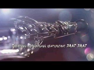 """Видео от Телеканал """"Россия-Культура"""""""