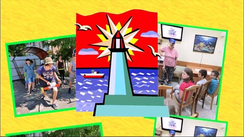 Видео от ОКУ Курский Центр для несовершеннолетних