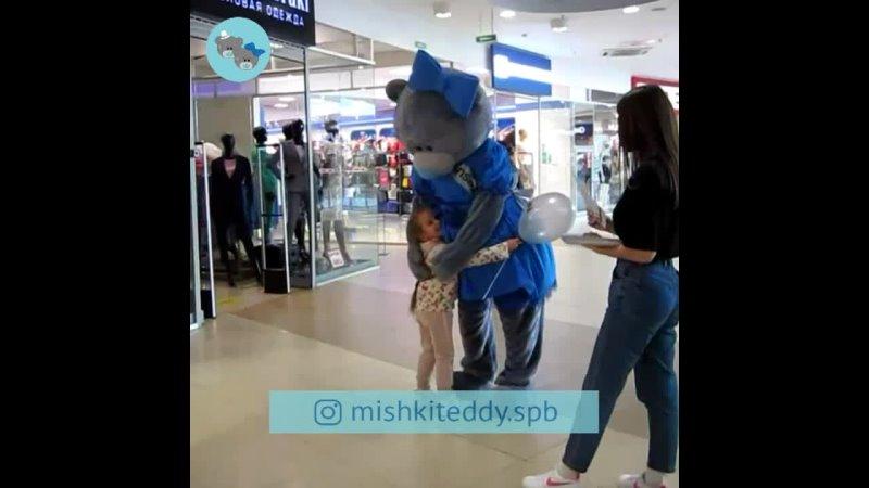 Как Маха Обнимаха в торговом центре детей и взрослых веселила Аниматор Мишка Тедди ▪ СПб