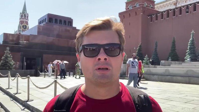 22 июня СЕМЧЕНКО Красная площадь Москвичи Стихи о Великой Отечественной вой