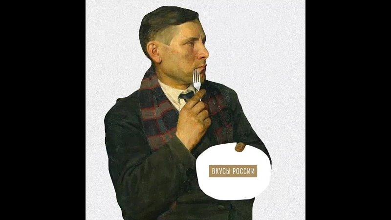 Булгаков и Пожарская котлета mp4