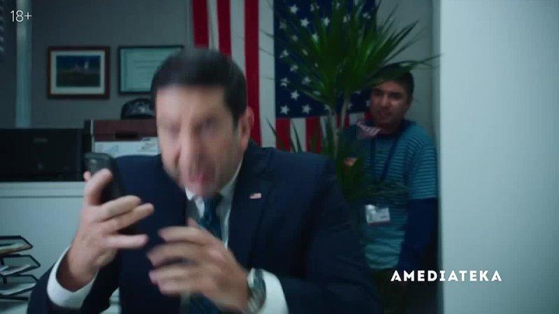 Разведка 2 сезон на Amedia