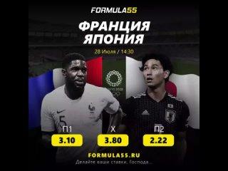Video by Формула 55 Россия