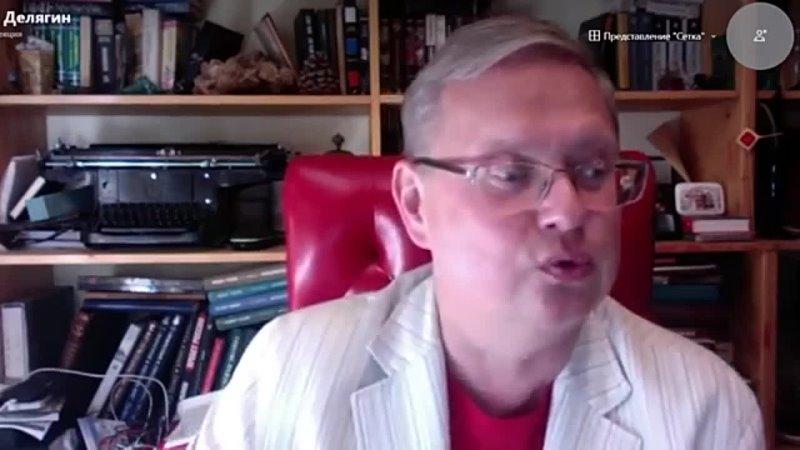 Уже прокуроры ги6нут после Спутника но говорить об этом нельзя Делягин Иванов