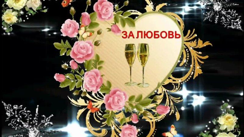 ❤️ Владимир и Анна ❤️ счастье ❤️ mp4