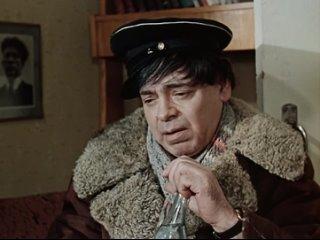Волшебная сила (1970)