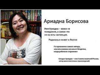 Video by Читатели детской библиотеки № 5 г. Челябинска