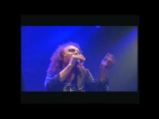 Dio - Evil Or Divine - Full Concert