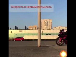 Видео от ДТП 95