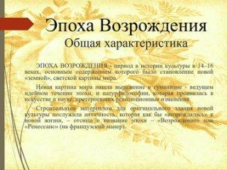 """Видео от Мехонская детская библиотека МКУК """"Шатровская МЦ"""