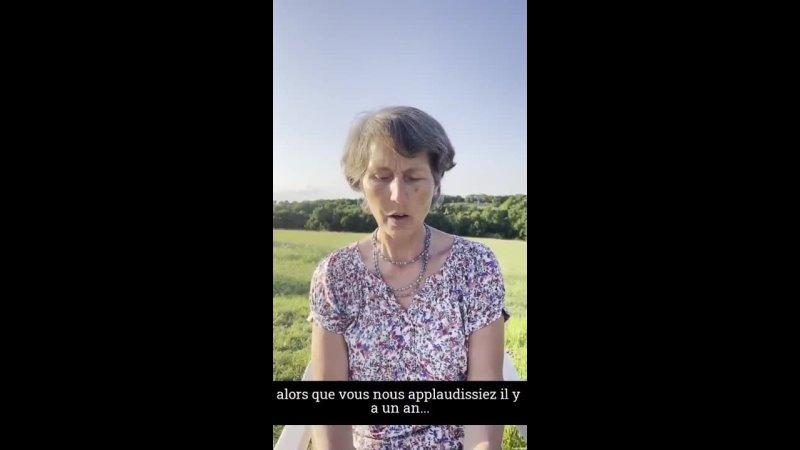 Видео от Lato Senior