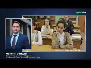 ЛДПР готовит законопроект о приоритетном обучении в школах российский детей