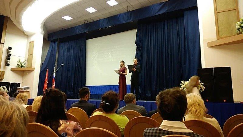 Вручение Почётных грамот Министерства Просвещения РФ