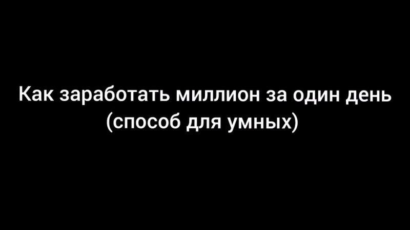 Видеобитва 4 отряд 2021