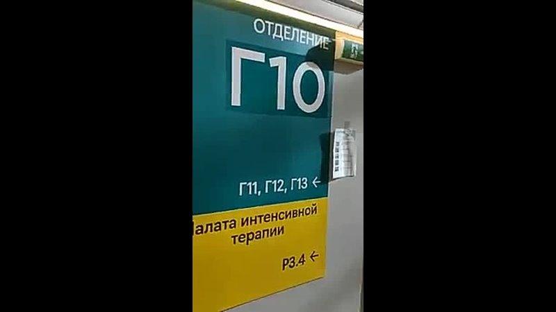 2021 06 21 Москва 80 процентов ковидных пациентов ранее вакцинированы Спутником Ковид госпиталь на ВДНХ