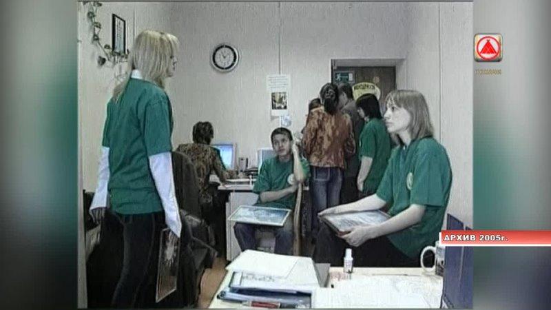 Рубрика Старый ТВ 5 лет Третьей планете от солнца 2005г