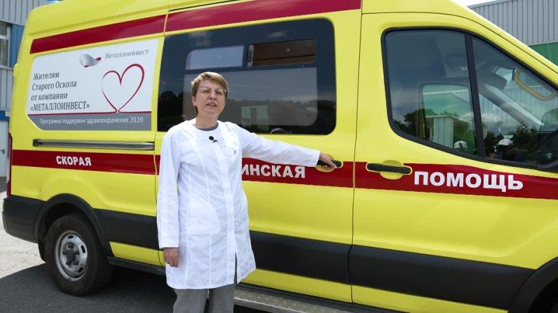 Вместе с Металлоинвестом Старооскольская окружная больница Святителя Луки Крымского