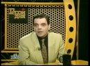 Герой дня 27.10.1995 Константин Райкин