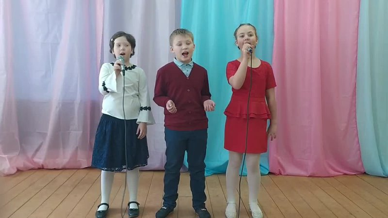 Что такое дети поют Вероника Харенюк Илья Зыков и Ярослава Поварова
