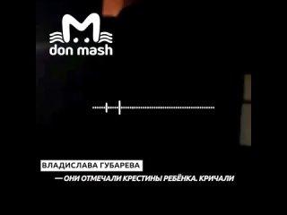 Видео от Это Ростов, детка! Типичный РОСТОВ-НА-ДОНУ