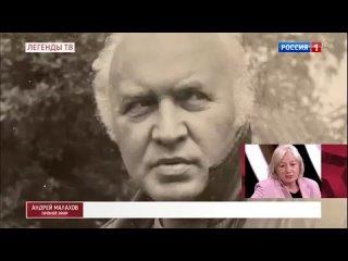 Видео от Андрей Малахов. Прямой эфир