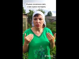 Видео от Тани Дежнёвой