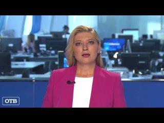 Кейт Киллер в телевизоре