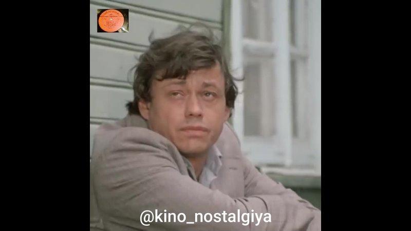Николай Караченцов и легендарная песня из 📺 Белые росы 1️⃣9️⃣8️⃣4️⃣год Кобра приехала