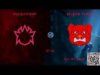 PuckChamp vs Spider Pigzs D2CL Season 2