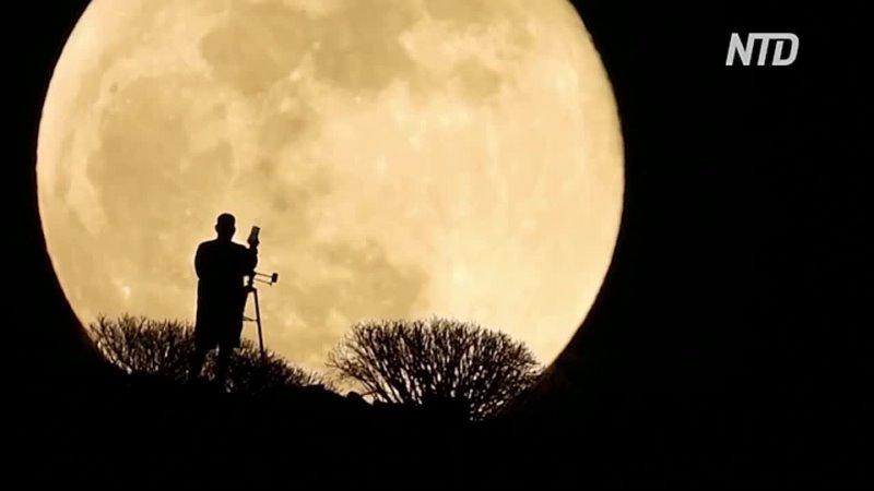 Редкое звёздное шоу суперлуна полнолуние и полное затмение Луны