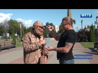 """Золотой Дедушка в Малоярославце - """"События недели"""""""