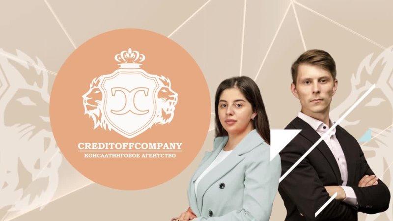 Получение кредитов и рефинансирование по РФ