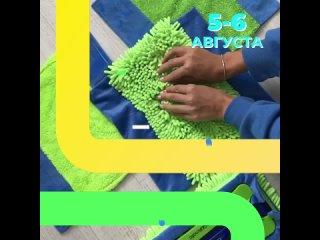 Natalya Karpovatan video