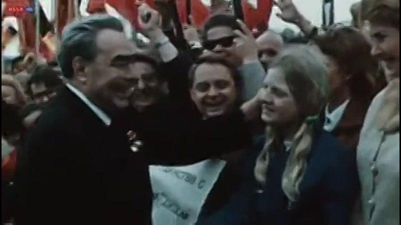 Леонид Ильич Брежнев д ф 1973г