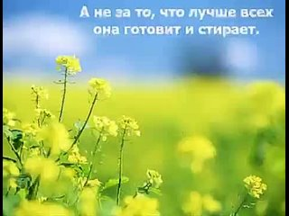 Video by Svetlana Krivolapova